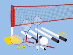 Outdoor-Play Набор 3 в 1 для бадминтона, воллейбола и тенниса JS-238A